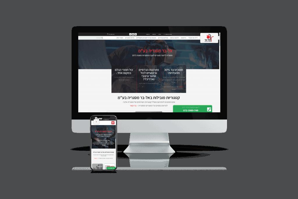 לקוח קידום אתרים
