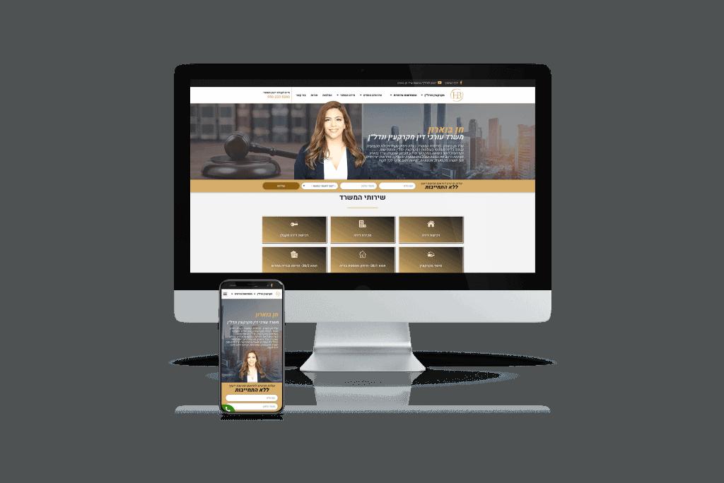 המלצה מעורכת דין על מקדם אתרים